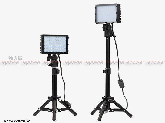 《台北-動力屋 》HAKUTATZ 120顆晶片式LED攝影燈組, 商品攝影, 靜物拍攝, 直播打光  VL-2100