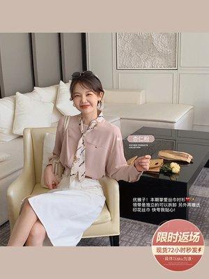 時尚手錶 花栗鼠小姐 【絲巾襯衫】設計感小眾寬松純色襯衣2021秋百搭上衣