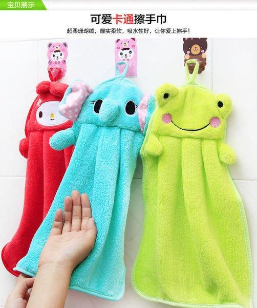 晶華屋--卡通超吸水擦手巾  厨房掛式超柔擦手巾  創意可愛加厚毛巾
