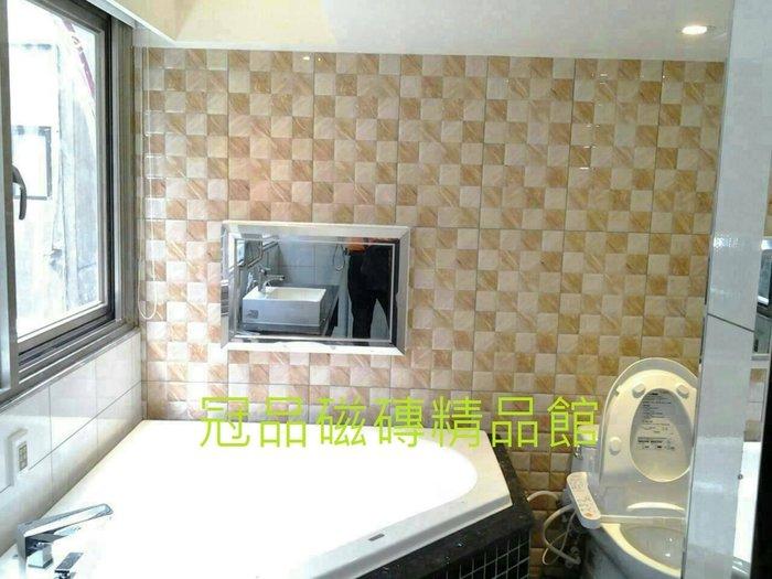 ◎冠品磁磚精品館◎進口精品-馬賽克磚 – 30X60CM