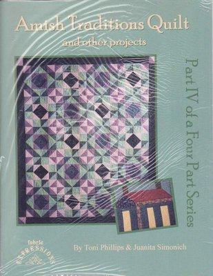 【傑美屋-縫紉之家】美國拼布書籍~AMISH TRADITIONS QUILT紙型書PART3