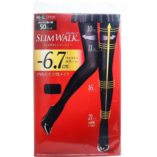 日本製 SlimWalk 美尻50丹機能彈性褲襪 透膚絲襪 現+預♡ 麻衣小姐♡