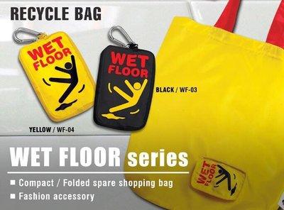 Wet floor 防滑標誌輕便易携環保袋,小禮品首選,餘小量現貨大割引 ~ 全新