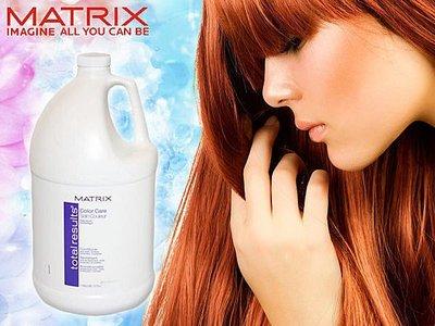美傑仕 MATRIX 亮色洗髮乳 3750ml 大容量【特價】§異國精品§ 另有 300ml