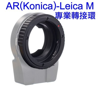 @佳鑫相機@(全新品)專業轉接環AR-LM 適Konica AR鏡頭轉Leica M相機(可搭天工LM-EA7自動對焦)