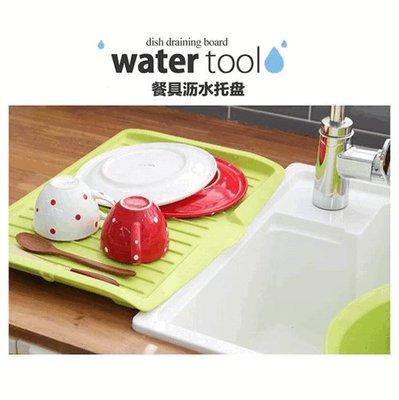 長方形瀝水托盤 淺盤家用塑膠餐具快速瀝水廚房碗架筷架洗菜用品_☆找好物FINDGOODS☆