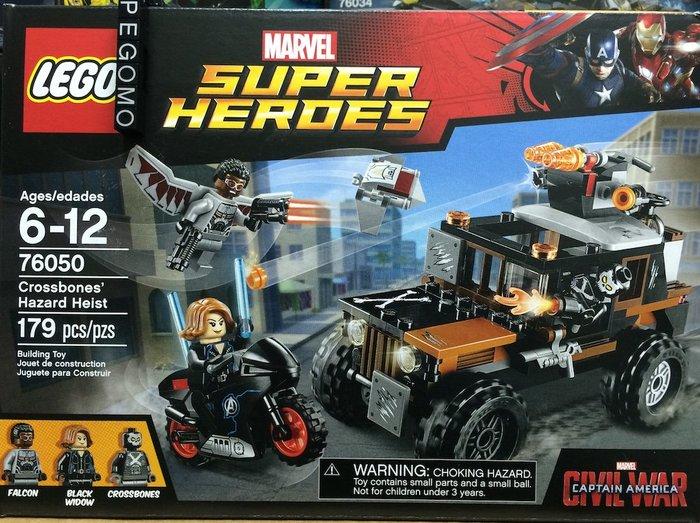 痞哥毛 LEGO 樂高 76050 Crossbones Hazard Heist 十字骨裝甲車 全新未拆