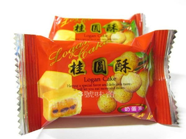 3號味蕾 量販團購網~友賓鳳梨酥3000g(桂圓酥、蔓越莓酥)量販價390元《奶蛋素》... 綿密酥軟口感