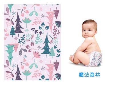 【6️⃣號現貨】 The Honest 環保 有機 無毒 嬰兒 尿布