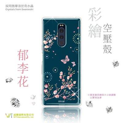 【WT 威騰國際】Sony Xperia 1_『郁李花』施華洛世奇水晶 彩繪空壓 軟殼 保護殼