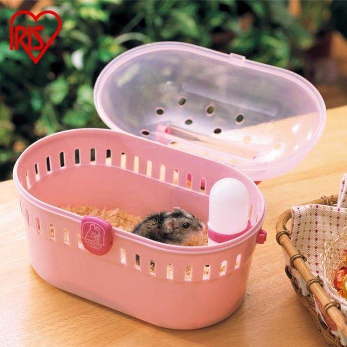 倉鼠便攜籠子小寵盒子手提籠愛麗絲樹脂籠帶飲水器 尾牙