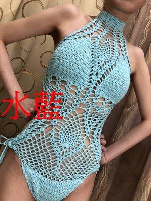 性福多多 均有現貨 當日出貨 波希米亞風 歐美性感連身泳衣 純手工針織泳裝 比基尼 U01