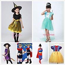 ~幸福家園~ 萬聖節兒童服裝~女巫婆~cosplay派對化裝舞會~蝙蝠演出服~超人~冰雪公主~白雪公主