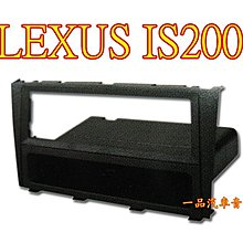 一品. 1997~2005 LEXUS IS200 改主機.伸縮電視專用面板框 2DIN