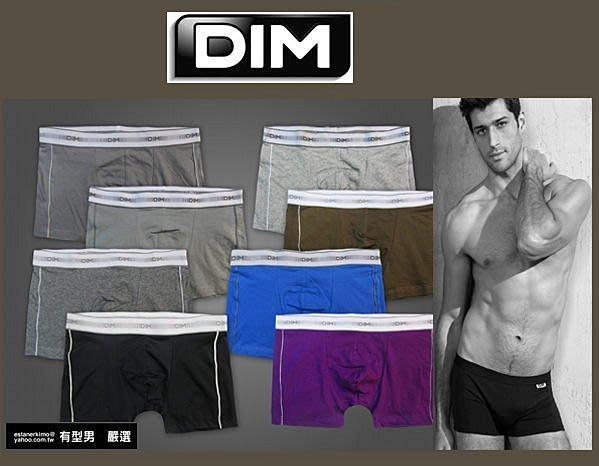有型男~ DIM Underwear 對決 CK 內褲 cotton strech 四角褲 agnes b聯名 貝克漢