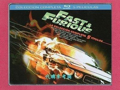 【BD藍光】玩命關頭1~5集:限量五碟鐵盒版Fast and the Furious (中文字幕)