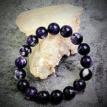 紫羽毛螢石手珠(A74)