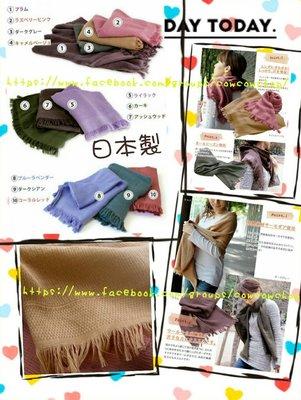 牛牛小舖 **日本代購**日本製圍巾,質感超級好