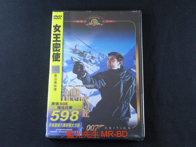 [藍光先生DVD] 007系列:女王密使 On Her Majesty''s Secret Service (得利正版)