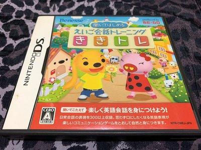 幸運小兔 NDS遊戲 NDS 從聽開始 英語 會話訓練 聽力訓練 任天堂 2DS、3DS 適用 F6