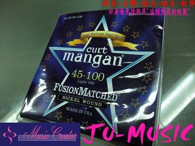 造韻樂器音響- JU-MUSIC - 美國 Curt Mangan 電貝斯 弦 電貝士 套弦 鎳系列 (45-100 Light)