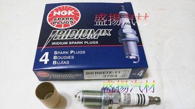 盛揚 NGK 銥合金火星塞 BKR6EIX-11 MAZDA 3 1.6 PREMACY 2.0 (單價)