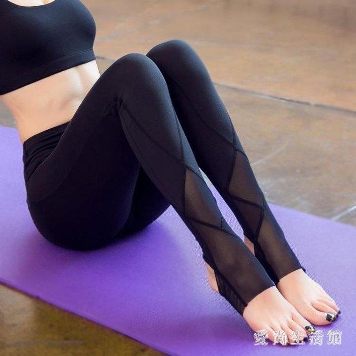 中大尺碼訓練褲 秋冬款踩腳瑜伽高彈力緊身翹臀室內健身運動壓縮褲 AW6217