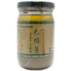 橡樹街3號 源順 100%已催芽純芝麻醬 260公克/罐【A14040】(易碎品不宜超取)