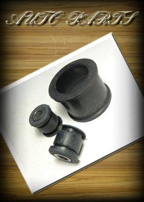線上汽材 台製 方向機固定橡皮包/方向機橡皮包/方向機修理包/橡皮+鐵套 菱利VERYCA 1.2/MAGIC 1.6
