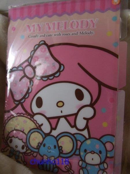 ~超cut~ 全新 日本SANRIO MELODY 美樂蒂二層文件夾 /文件夾(資料夾)A4(04933)***2013年
