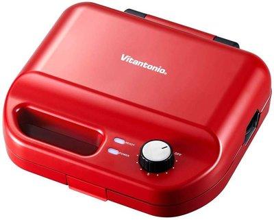 [獨家台北現貨] Vitantonio 鬆餅機 VWH-50-R 紅色 雙烤盤(格子鬆餅/帕尼尼) 可定時(50R)