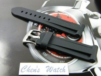 【錶帶家】26mm 代用Panerai 沛納海 Fortis IWC 梭曼 高級PU 非矽膠錶帶 高雄市