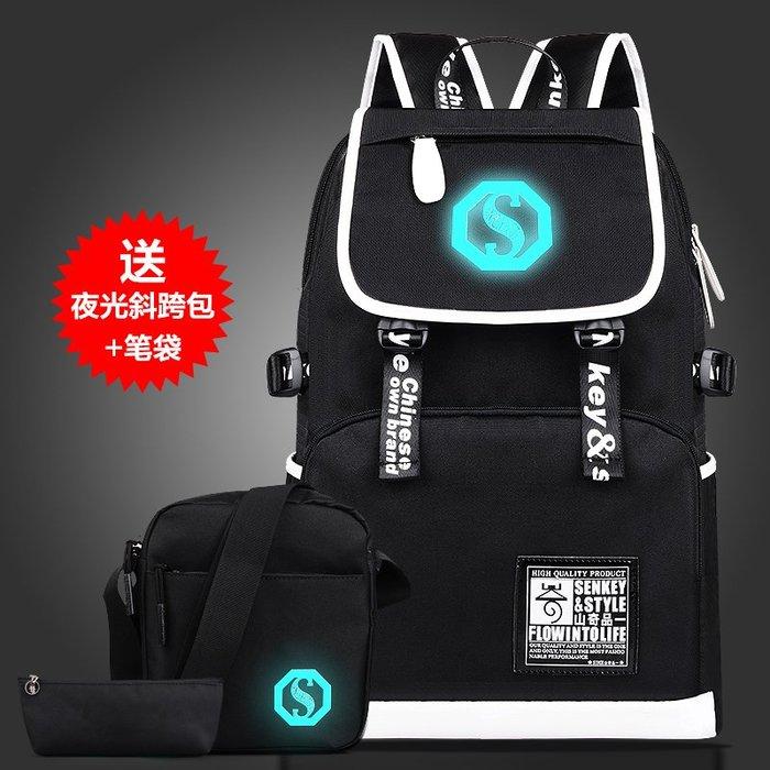 SX千貨鋪-韓版青年時尚休閑帆布雙肩包男中學生高中書包男士旅行包男女背包#男士背包#書包#單肩包#書包