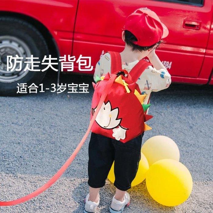 防丟失包 小書包幼兒男寶寶包包1-3歲可愛嬰幼兒童書包幼兒園防走丟失背包