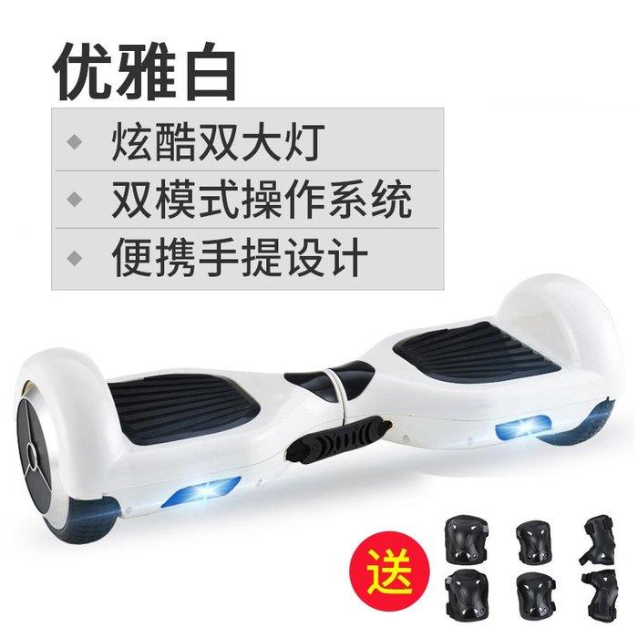 電動平衡車兒童成人兩輪滑板智能體感雙輪漂移扭扭車YSY