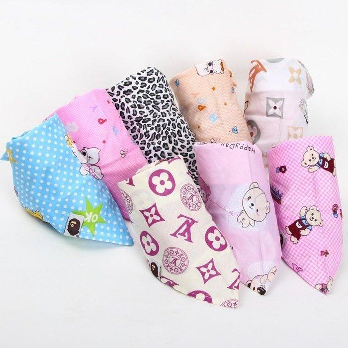 艾莉小舖~嬰幼兒純棉口水巾 猿人頭三角巾 滿2千免運喔
