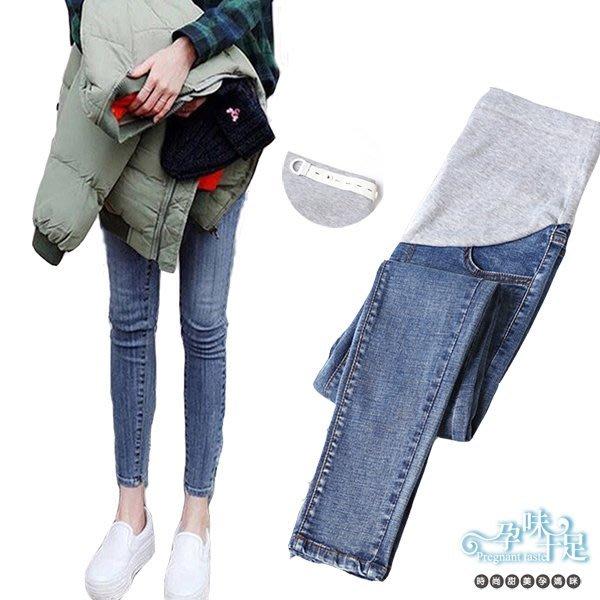 現+預 純色刷白高腰孕婦(腰圍可調)牛仔褲 藍 【CRH026705】孕味十足。孕婦裝