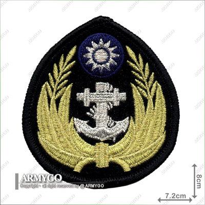 【ARMYGO】海軍大盤帽帽徽