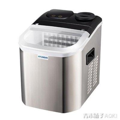 現貨!韓國現代制冰機商用奶茶店冰塊制作機家用小型迷你酒吧方冰造冰機ATF「知木屋」新品 正韓 折扣