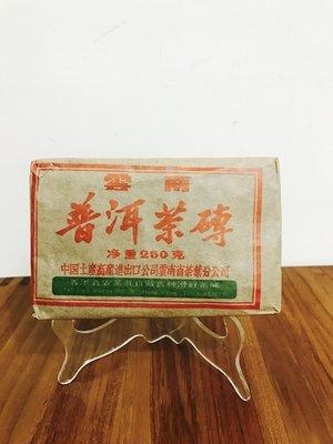 天使熊小舖~雲南普洱茶磚 香港義安茶莊90年代晚期250克 乾倉存放茶湯甘甜市價4500