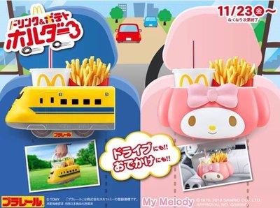 日本麥當勞  超可愛置物籃    可手提去郊遊  也可掛在車裡 容量可放置一瓶飲料和一包薯條  塑膠製 髒汙易洗