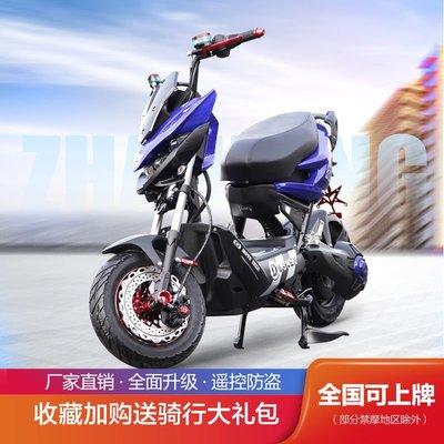【特價優惠】戰狼電動車x戰警電瓶車電摩72v踏板極客電動摩托車男高速新款改裝