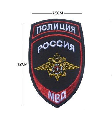 JHS((金和勝 生存遊戲專賣))俄羅斯 內務部 魔鬼氈 刺繡臂章 9067-14