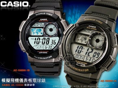 CASIO 手錶專賣店 國隆 AE-1000W-1B 男錶 電子錶 橡膠錶帶 銀框 模擬飛機儀表板環球 防水 LED 台中市
