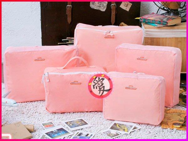 【Love Shop】韓國 旅遊 行李箱 整理包 防水 5件組 旅行收納包 出差整理袋 旅行收納袋
