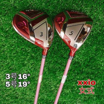 Sarah~ 新款XX10高爾夫球桿套桿女士MP1100全套XXIO易打遠距GOLF球桿