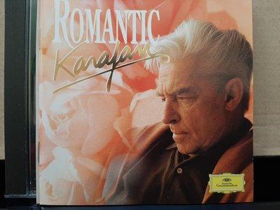 Romantic~Karajan,卡拉揚演繹12首浪漫樂章。