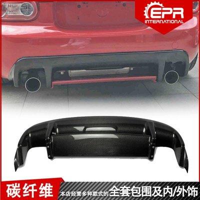 09款Miata馬自達MazdaMX5NC改裝Vary款碳纖維卡夢後唇後擾流尾唇改款替換裝飾改裝件
