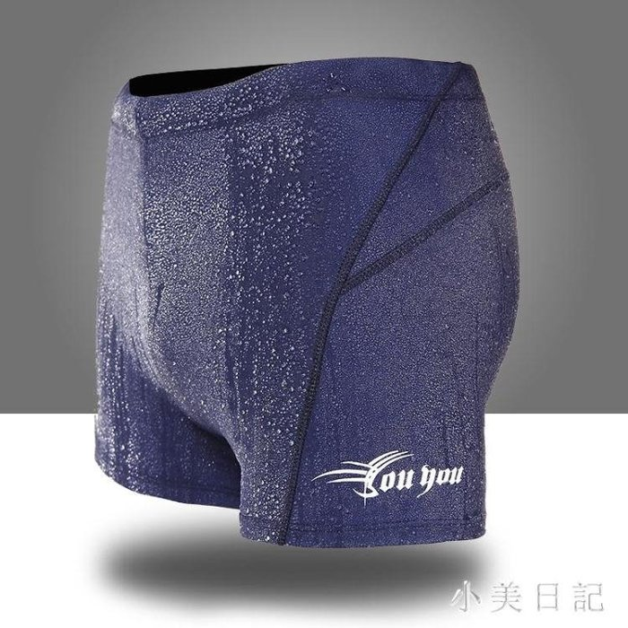 新款泳褲男士平角泳衣專業防水鯊魚皮速干透氣時尚泡溫泉泳褲 qf4328