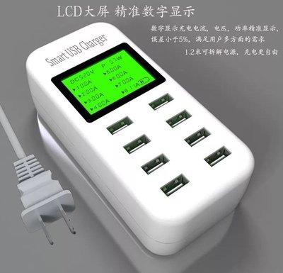 新品上市 8孔USB 多孔插座 手機充電插座 多口 多孔充電器  手機充電器 2代充電王  2A 8孔USB